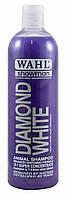 Шампунь WAHL Diamond White 0,5л