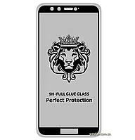 Защитное стекло 5D Full Glue для Huawei Honor 9 Lite Black (Screen Protector 0,3 мм)