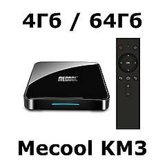 Mecool KM3 4/64 | DDR4 | Голосове керування | Android TV Box | Смарт ТВ Приставка (+ налаштування)