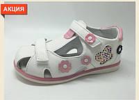 Босоножки для девочек ТМ Том.м в наличии 26,30,31 Сандали летние нарядные Детская обувь для девочек