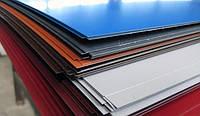 Гладкий лист с полимерным покрытием 0,5мм (1,25м*2м)