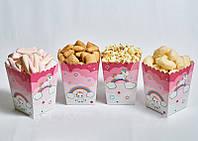 """Коробочки для сладостей """"Единорог"""" 5 шт/уп,  розовые"""