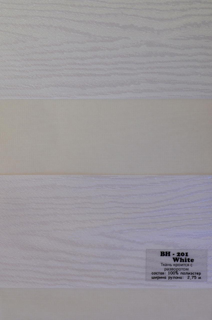 Рулонные шторы день-ночь белые ВН-201