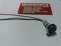 Индикаторный глазок 12V зелёный диод
