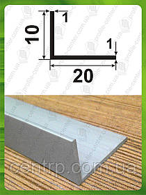 Уголок алюминиевый 10х20x1 разнополочный (разносторонний)