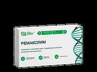 Ремакслим - Капсулы для снижения и контроля веса, фото 1