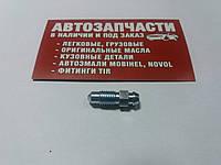 Штуцер прокачки 5/16 дюйма - 25.5 мм. QB0122