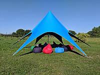 Аренда палатки Звезда - цвет голубой - под ключ, фото 1