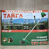 Бензокоса мотокоса Тайга 6700 п/п (1 диск 1 бабина) , фото 3