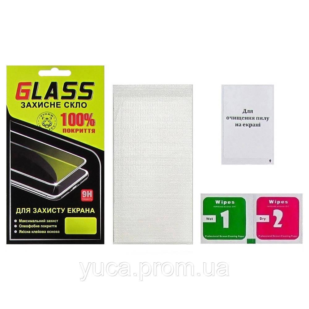 Защитное стекло для HUAWEI P8 Lite (2018) Full Glue (0.3 мм, 2.5D, матовое чёрное) Люкс