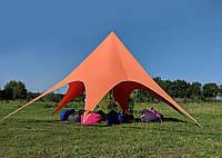 Аренда палатки Звезда - цвет оранжевый - под ключ, фото 1