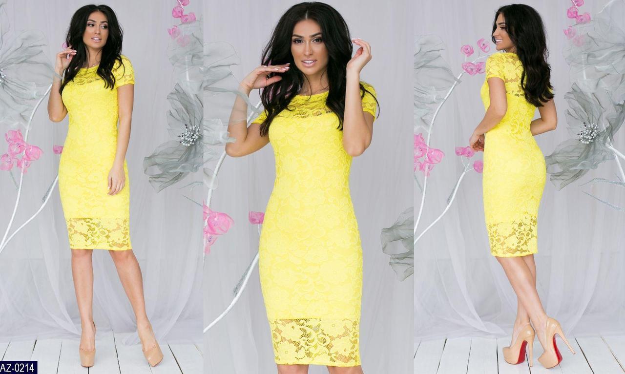 f690fcfb093 Женское красивое гипюровое летнее миди платье с коротким рукавом  (гипюр+трикотаж) много цветов