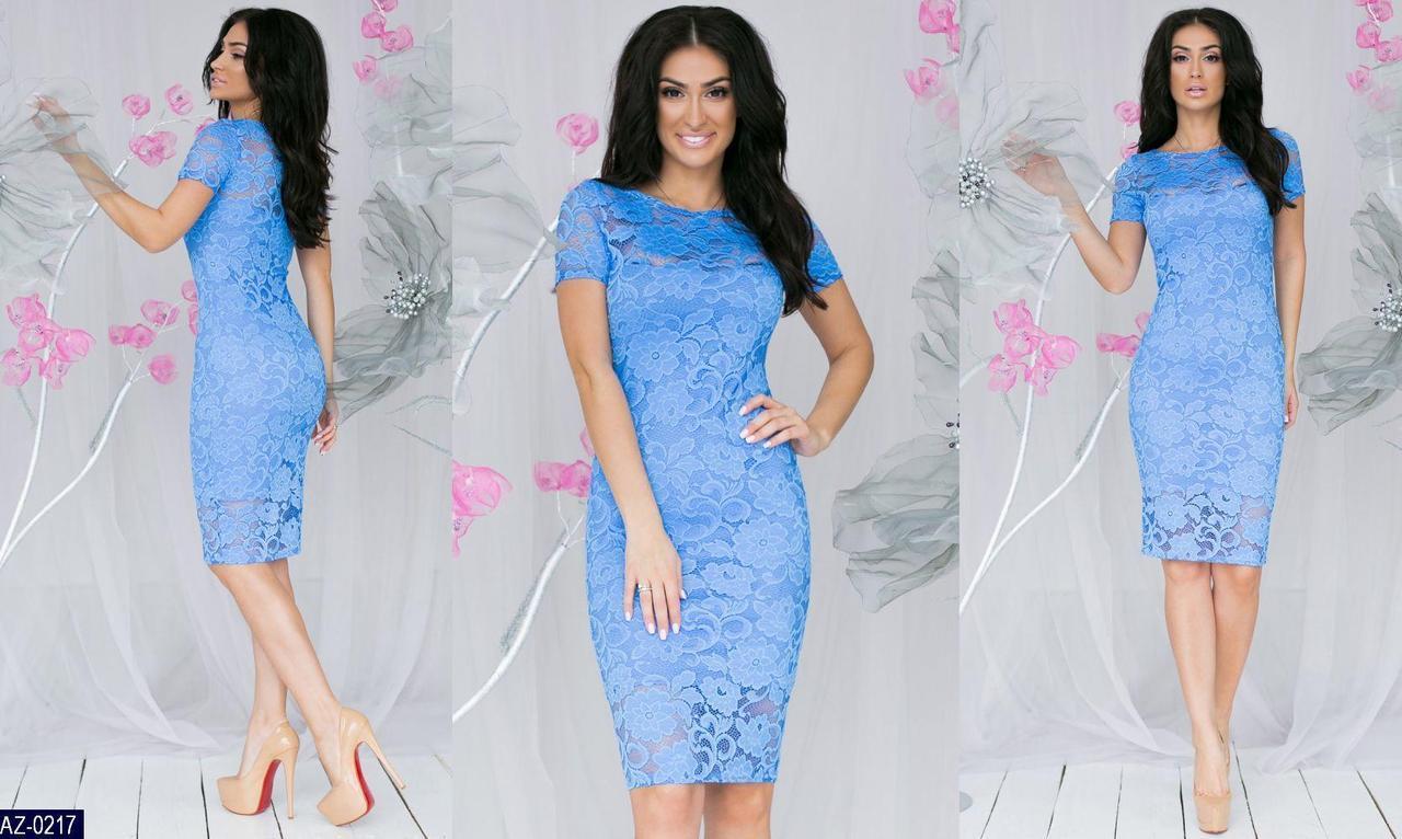 abb9c4ba8cd ... Женское красивое гипюровое летнее миди платье с коротким рукавом  (гипюр+трикотаж) много цветов ...
