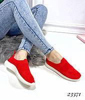 Слипоны-носочки текстиль красные, фото 1
