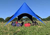 Аренда палатки Звезда - цвет синий, фото 1
