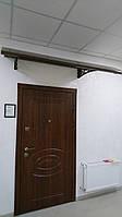 Навіс над входом, козирок, полікарбонат монолітний 3мм - ціна/фото