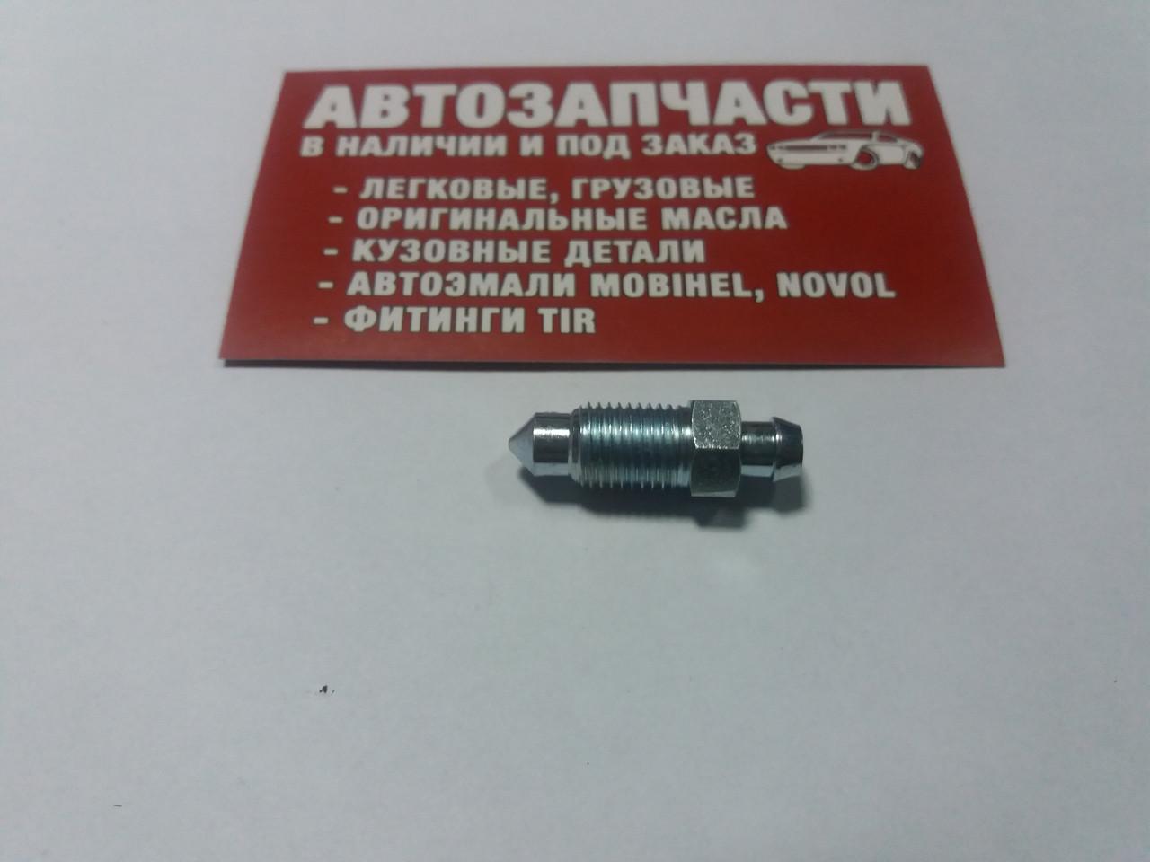 Штуцер прокачки М3/8 дюйма - 31 мм. QB0107