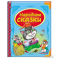 Книга Народные сказки рус