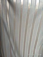 Мебельная ткань Джаккард полоска Люкс оригинальная ткань для перетяжки мягкой мебели, фото 1