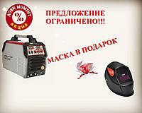 АКЦИЯ! Сварочный полуавтомат Луч-Профи MIG/MMA-320 + Маска