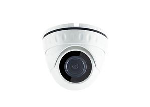 Відеокамера купольна вулична 3.6 мм AHD 5Мп