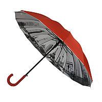 Женский зонт-трость с городами на серебристом напылении под куполом от Calm Rain, красный, 1011-3