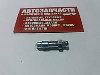Штуцер прокачки М3/8 дюйма - 36.7 мм. QB0108