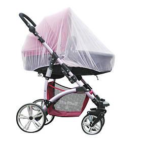 Сетка москитная универсальная на коляску. Антимоскитная сетка детская защитная для люльки (белая)