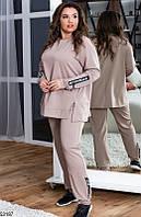 Женский молодежный спортивный костюм двунить демисезонный 42-54 размеров, 2 цвета