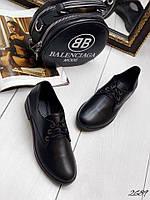 Туфли на шнуровках кожаные