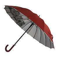 """Женский зонт трость """"Calm Rain"""", города на серебре под куполом, 1011-7"""