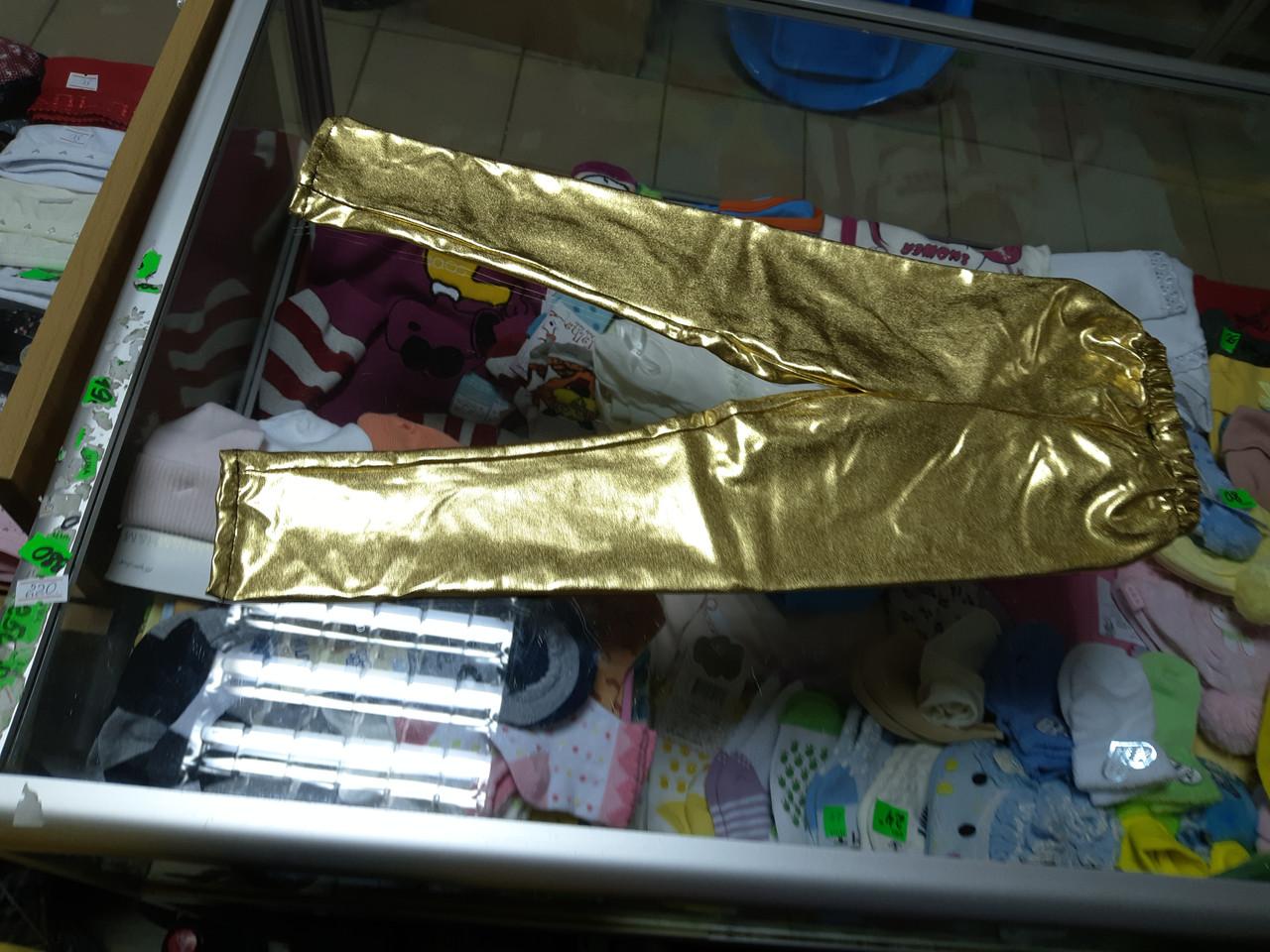 Лосины детские Золотые р.80-110