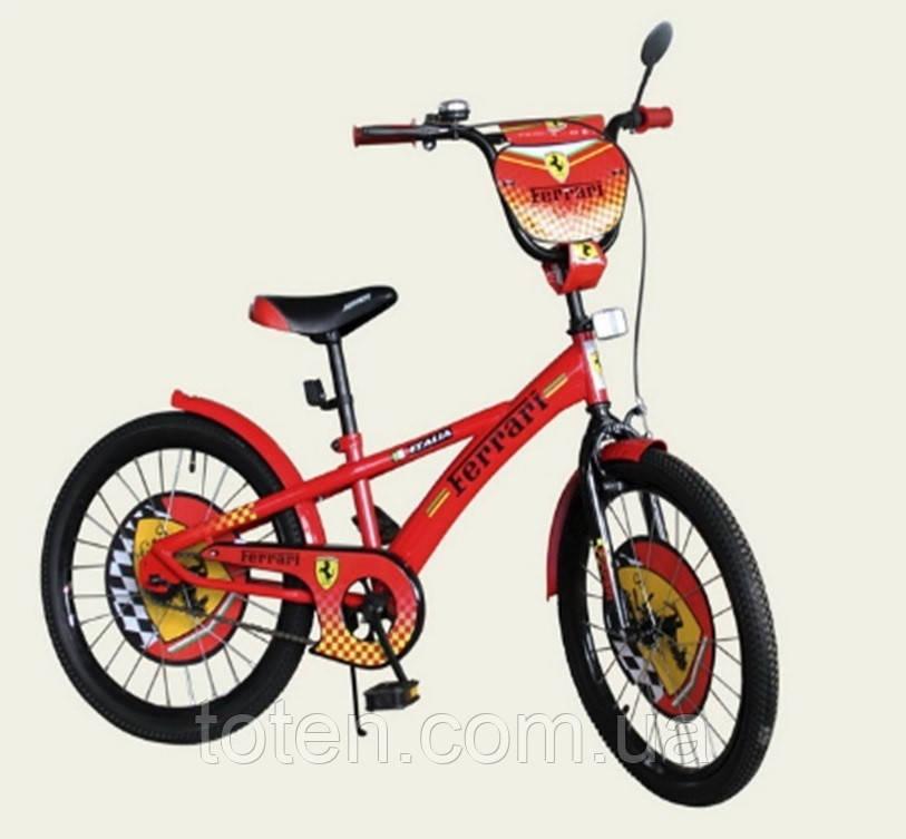 Велосипед 2-х колесный 20-ти дюймовый 172005