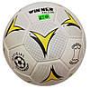 М'яч футбольний шкіряний Winner Falcon, фото 4
