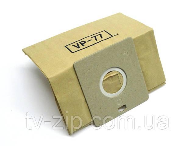 Пилозбірник (мішок) одноразовий, паперовий VP-77 для пилососа Samsung DJ74-10123F