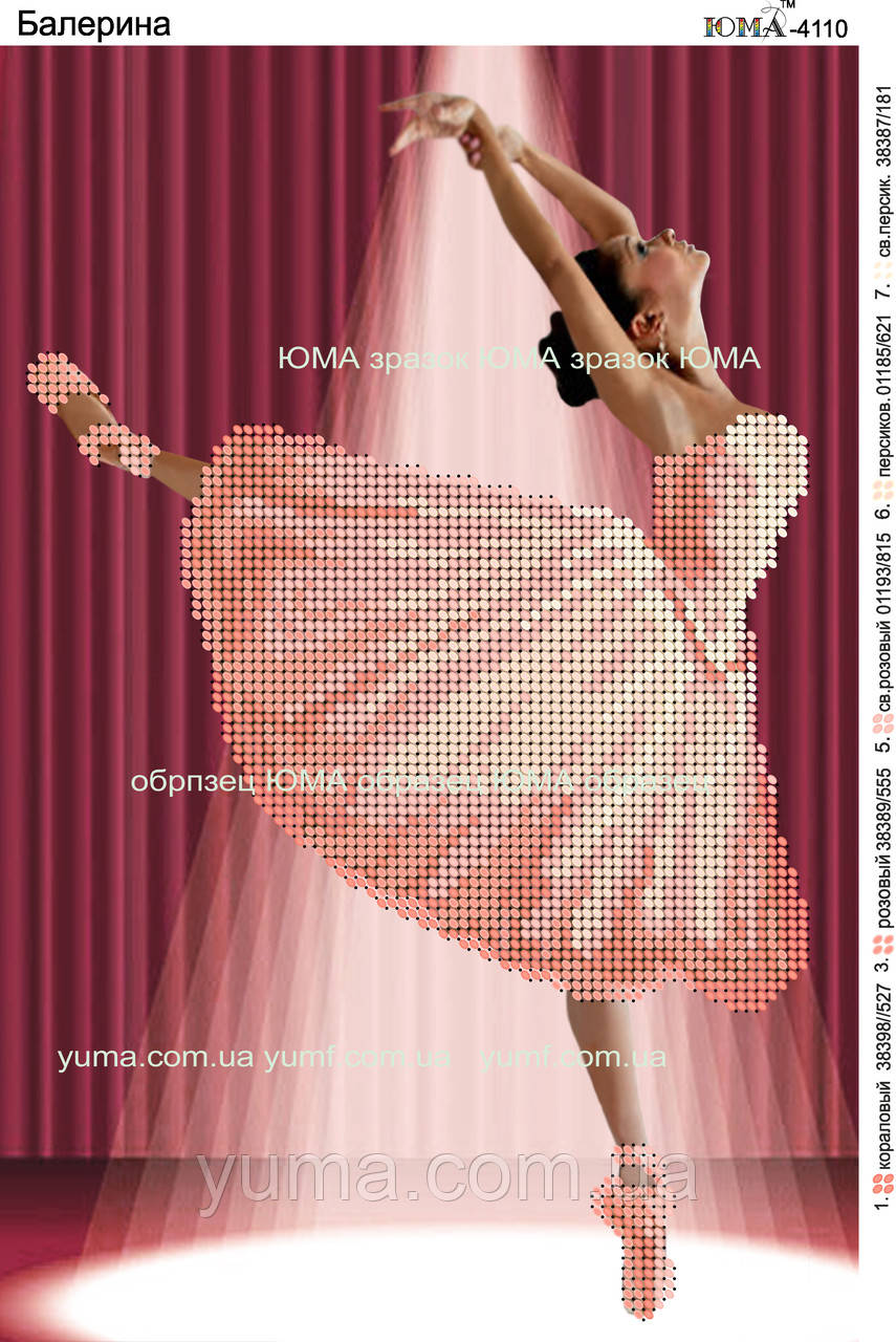Схема для вышивки бисером Балерина