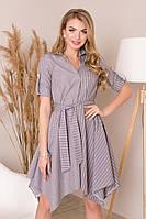Стильное платье асимметричное полуоблегающее с коротким рукавом серое полосатое