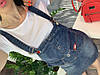Женский комплект: сарафан из денима и футболка. Д-65-0419, фото 2