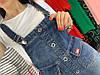 Женский комплект: сарафан из денима и футболка. Д-65-0419, фото 3