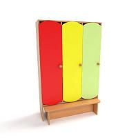 Шкаф детский 3-х секц.с лавкой с цветн.дверц. (920*300*1400h), фото 1