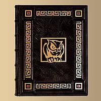 Книга кожаная Мудрость Веков