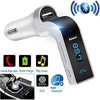 Автомобильный FM трансмиттер модулятор G7 FM Bluetooth с зарядкой