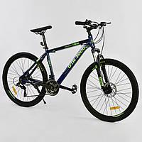 """Велосипед спортивный 26""""дюймов, СИНИЙ, 21 скорость, рама алюминиевая 17"""", CORSO DRAGON JYT 003 - 9720"""