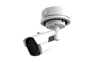 IP 2Мп видеокамера уличная вариофокальная POE 2.8...12 мм