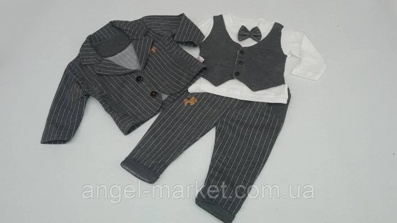 Кастюм на мальчика Джентльмен (тройка) 9-12-18 месяцев