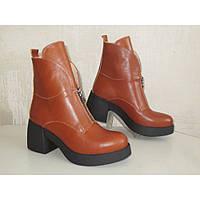 Жіночі демісезонні чоботи натуральна шкіра, фото 1