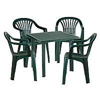 Комплект садовой мебели стол Fiocco+4 кресла Altea пластик Зеленый (ОСТ-ФРАН ТМ)