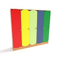 Шкаф детский 5-ти секционный с цветными дверцами (1520*250*1250h), фото 1