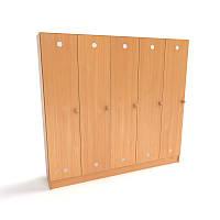 Шкаф детский 5-ти секционный (1520*250*1250h), фото 1
