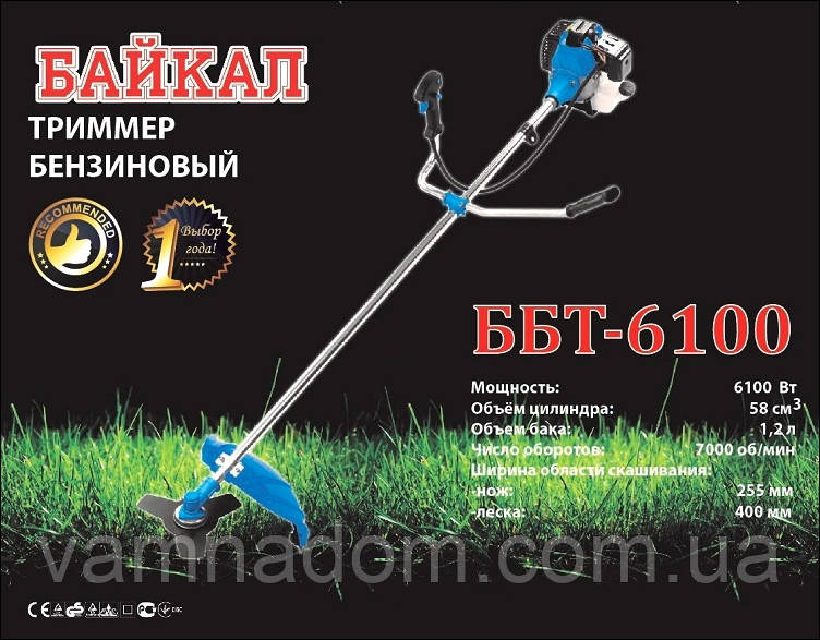 Бензокоса Байкал Professional ББТ-6100 (1 нож+1 бабина с леской)